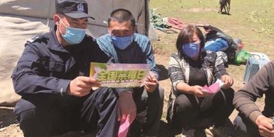 额敏县公安局郊区派出所开展禁毒宣传进牧区活动